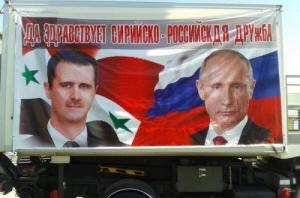 сирия, армия россии, политика, тероризм, происшествия, путин, великобритания