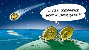 дело Скрипаля, новости, Россия, экономика, курс рубля, доллар, евро, происшествия, финансы
