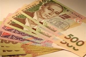нацбанк украины, гонтарева, новости украины, экономика, банки