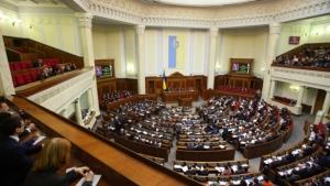 АТО, восток Украины, Донбасс, Россия, армия, закон, рада
