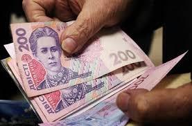 донецк, пенсионный фонд, пенсии переселенцам, экономика, общество, восток украины, украина