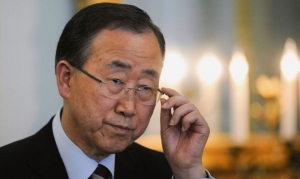 Пан Ги Мун, ООН, гибель, аэропорт, донбасс
