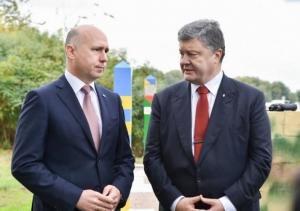 КПП между Украиной и Молдовой, Приднестровье, КПП в Одесской области
