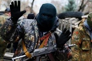 всу, армия украины, желобок, терроризм, ато, перемирие, донбасс, плен, армия россии, террористы, боевые действия, мирослав гай, новости украины