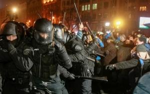 Киев, драка, активисты, Ани, Лорак, митинг, милиция,