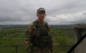 александр попов, прощание, всу, армия украины, волноваха, боевые дейстия, донбасс, террористы, николаев, фото, новости украины