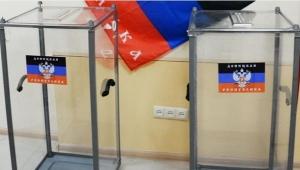 Референдум, ДНР, Мариуполь, СБУ, Новости Украины
