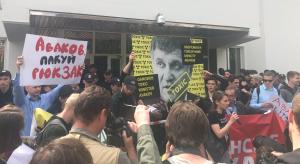 Украина, МВД, Политика, Аваков, Шабунин, Активисты, Потасовка, Митинг.