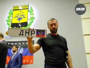 новости донецка, новости донбасса, днр, донецкая народная республика, захарченко