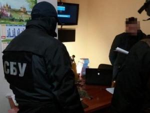 происшествия, нацполиция, сбу, александр гриценко, новости киева, киев онлайн, киев сегодня, укрэксимбанк, новости украины
