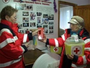 красный крест, донецк. общество, происшествия, донбасс, новости украины, юго-восток украины