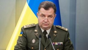 всу, полторак, оружие, украина, агрессия рф, война на донбассе, военное положение