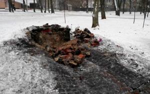 харьков, происшествия, мвд украины, общество, новости украины