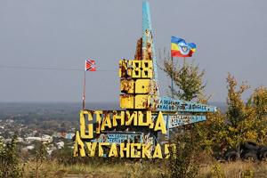 станица луганска, разведение, украина, война, донбасс, оккупация, высоцкий
