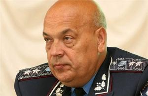 град, донбасс, луганск, боевики, лнр, москаль