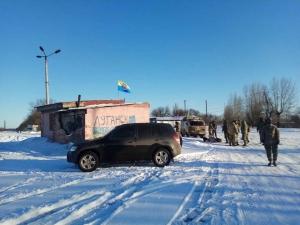 """блокада, донбасс, штаб блокады, ато, экономика, фото, """"лнр"""", """"днр"""", новости украины"""