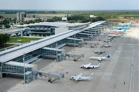 """Мининфраструктуры, Аэропорт, """"Борисполь"""", приватизация, работники"""