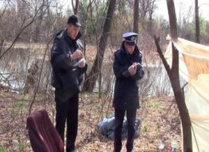 Рыбалка, Днепр, рыбка, криминал, стрельба, происшествия, ружье, общество, Киев