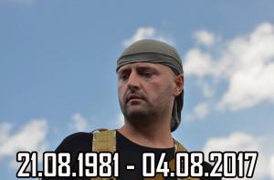 "Богдан Богданович, самоубийство ветерана АТО, батальон ""Сич"""