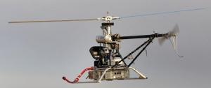 ЦАХАЛ, Израиль, армия Израиля, Israel Aerospace Industries, новый беспилотник, военная техника