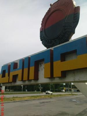 днепропетровск, укрепления, блокпосты, ато