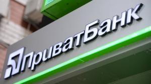 Украина, Суд, Коломойский, Приватбанк, Политика, Возврат, Приватизация.