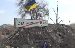 станица луганская, армия украины, всу, армия, ато, луганск, новости луганска, новости ато
