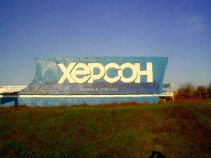 Херсон, Украина, новости, мобилизация, общество, армия Украины, ВСУ