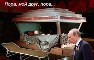 Владимир Путин, Виктор Янукович, смерть с косой в Киеве, общество, политика, фото