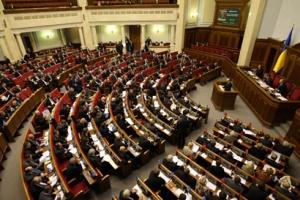 верховная рада, политика, законопроект
