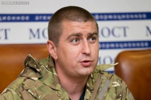 """сбу, украина, волноваха, происшествие, """"Днепр-1"""", донбасс, ато, донецк, луганск, днр, лнр"""