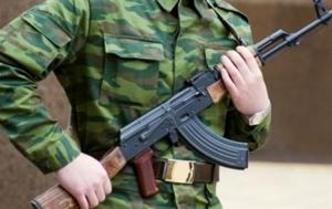 вооруженные силы украины, армия украины, новости украины, мвд украины