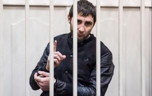 борис немцов, Анзор Губашев,  Хамзат Бахаев, Тамерлан Эскерханов, Шагит Губашев, убийство, суд, арест
