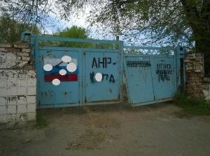 луганск, парк 1 мая, лнр, донбасс, оккупация, война на донбассе, жители луганска