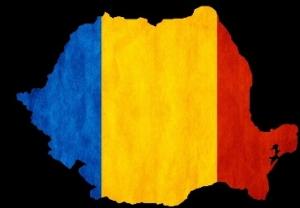 Румыния, новороссия, АТО, восточная Украина, НАТО