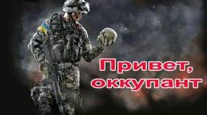 """Александр Тверской, facebook, журналист, прилепин, боевики """"ДНР"""", донецк,"""