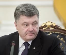 Новости Украины, Верховная Рада, Петр Порошенко, Национальный совет реформ