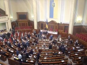 верховная рада, политика, общество, киев, новости украины, гройсманв