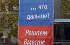 война на донбассе, россия, выборы, лнр, днр, боевики, донецк, новости украины, амнистия