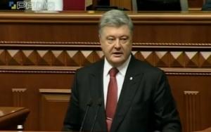 порошенко, послание порошенко к парламенту, безвизовый режим с евросоюзом, видео, достижения, россия, новости украины