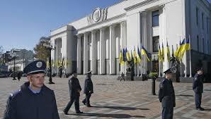верховная рада. киев. общество, политика, происшествия, новости украины