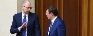 Украина, политика, Луценко, Яценюк, правительство