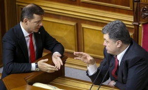 ляшко, порошенко, генпрокуратура, политика, киев