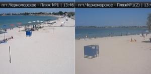 крым, пляжи, соцсети, фото, туристический сезон в крыму, пляжи крыма