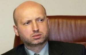 турчинов, народный фронт, фракция, депутат, спикер