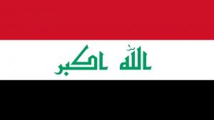 Иран, Ирак, Франция, США, Теракты