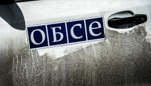 ОБСЕ, обстрел школы, Донецк, Донецкая республика, АТО, отчет, ДНР, Нацгвардия