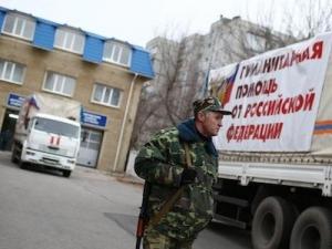 Россия, Украина, ДНР, гумконвой, Игорь Костенок, война в Донбассе