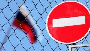 санкции, сша, россия, дерипаска, путин, экономика, рубль, русал, новости россии