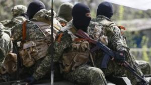 Террористы, Управление разведки, Донецк, Министерство обороны